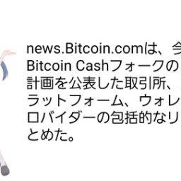 クレイグ博士 アトミックスワップにより各国法定通貨とbitcoin Sv を結びつけます Bitcoin Svニュース速報
