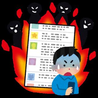 ゲーム番組『有吉ぃぃeeeee!』アイドル番組化がひどすぎて炎上・・・